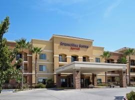Hotel Photo: SpringHill Suites by Marriott Madera