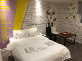 Hotel Photo: Cheonan Skyvill