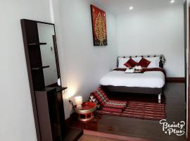A picture of the hotel: Lanna Home Design