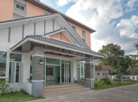 The Cotton Apartment And Resort Khon Kaen Thailand