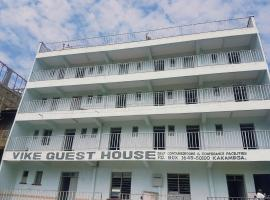 Hotel photo: Vike Guest House