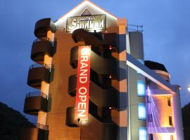 Hotel Photo: Hotel Sindbad Sendai(Adult Only)