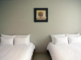 A picture of the hotel: Jeju Noblesse Hotel