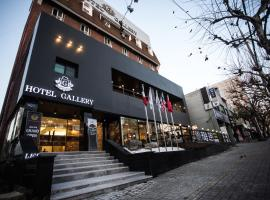A picture of the hotel: Gallery Tourist Hotel