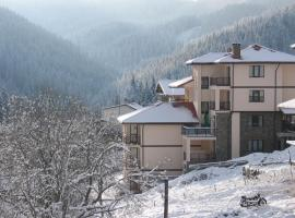 Pamporovo Bulgaria
