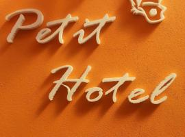 Hotel Photo: Petit Hotel Caseros