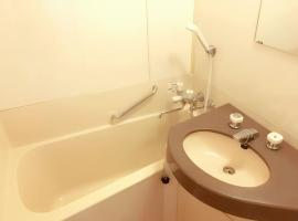 A picture of the hotel: Onehome Inn Apartment NishiShinjuku TMH2