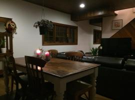 Hotel photo: Friendly house in Annandale