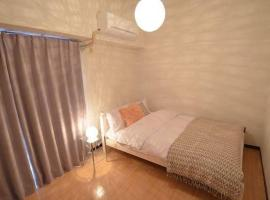 A picture of the hotel: Apartment in Nagoya AS571
