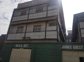 Hotel photo: Jionee Guest House