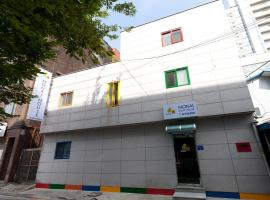 Monai Guesthouse Seoul South Korea