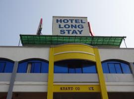 Hotel Photo: Hotel Long Stay