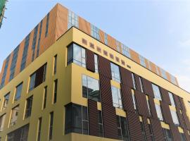 Hotel Photo: San Tung Fong Commercial Inn, South Wing