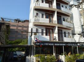Hotel photo: Tongmee Guest House