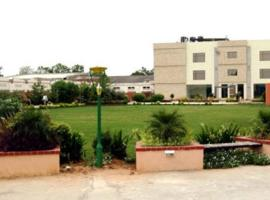 Hotel Radiance Bhilwara India