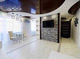 Hotel Photo: Lux apartment in the Luhansk city centre