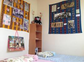 A picture of the hotel: Homestay at JPN culture house B