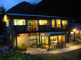 Hotel Photo: Arthur's Pass YHA, The Mountain House