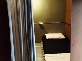 A picture of the hotel: HostelBed @ Phitsanulok