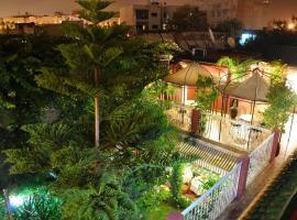 A picture of the hotel: Dar Aliane
