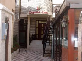 Hotel photo: Laguna Lux Guest House