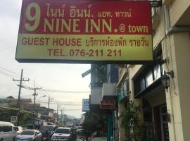 A picture of the hotel: Nine Inn @ Town