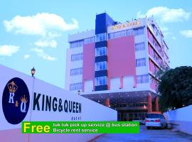 Hotelfotos: King & Queen Hotel