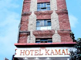A picture of the hotel: Hotel Kamal