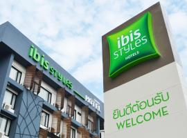 Hotel Photo: ibis Styles Chiang Mai