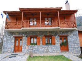 Guesthouse Alonistaina Alonistaina Grecia