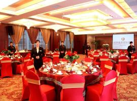 Hotel Photo: Berlin Jianguo International Hotel
