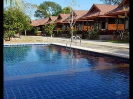 Hotel Photo: Ruean Ploysrirung Boutique Resort Chanthaburi