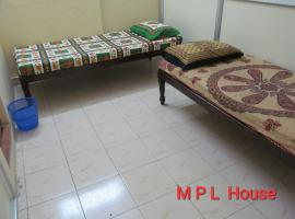 A picture of the hotel: mpl house