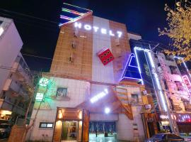 A picture of the hotel: Hotel 7