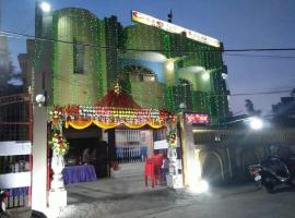 Hotel Photo: Panchwati inn guest House