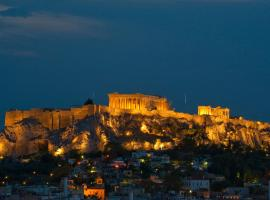 Хотел снимка: Acropolis-Thisio-Center of Athens cosy apartment