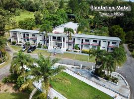 Hotel Photo: Plantation Motel