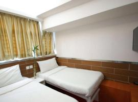 Hotel Photo: Ring Wood Guest House