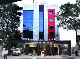 Hotel Photo: Hotel Gokulam Park