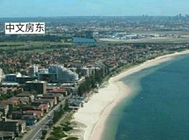 Hotel Photo: CB08 - New Brighton-Le-Sands Apartment 2 mins to Beach