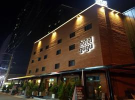 A picture of the hotel: Hotel Gugu