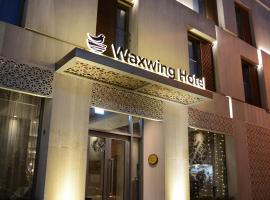 A picture of the hotel: Waxwing Hotel