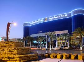A picture of the hotel: Al Hamra Palace By Warwick