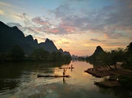 Hotel Photo: Bethlehem Resort Yangshuo