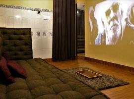 A picture of the hotel: Cinema Hall in Bedroom