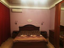 Hotel Photo: Guest House in Yekaterinburg