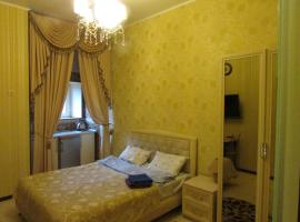 Hotel Photo: Guest House Ozerki