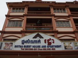 Rotha Guesthouse Siem Reap Cambodia