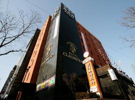 Hotel Cleopatra Ilsan Goyang South Korea