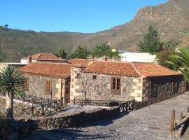 Hotel Photo: Casa Rural Vera De La Hoya